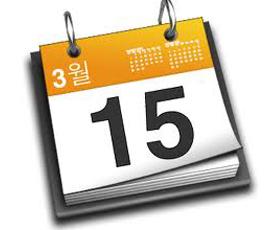 Calendarios 2ª fase Cadete