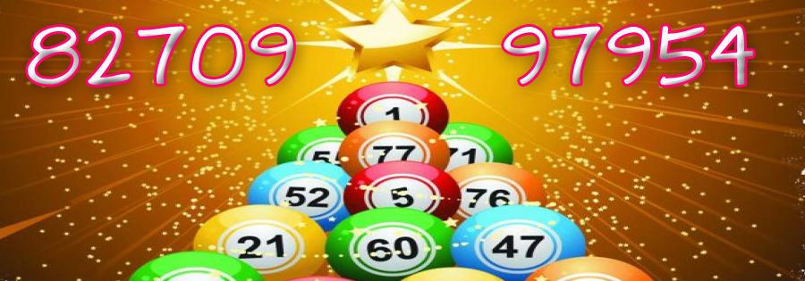 Lotería Navidad